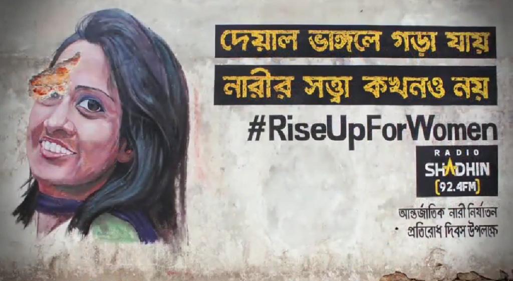 mural de violencia contra las mujeres