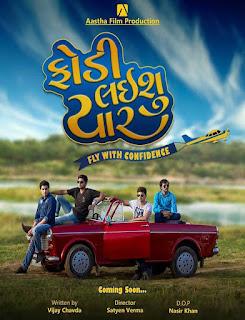 Fodi Laishu Yaar (2017) Full Movie Gujarati HDRip 480p