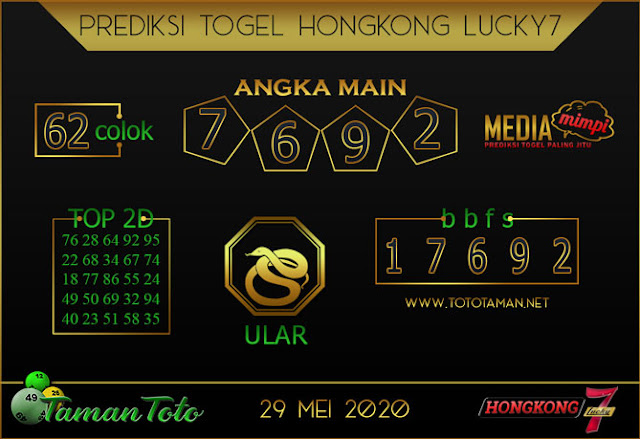 Prediksi Togel HONGKONG LUCKY 7 TAMAN TOTO 29 MEI 2020