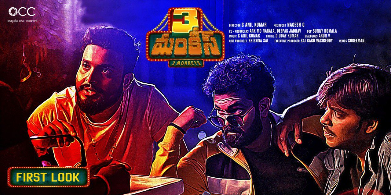 3 Monkeys Movie Review in Telugu Movterulz