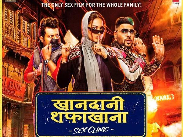 Khandaani Shafakhana (2019) Hindi Full Movies HDRip Download