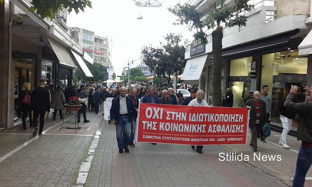 Λαμία 30/11/2019: Συγκέντρωση και πορεία συνταξιούχων