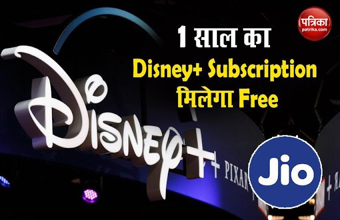 Jio Offer Free Disney+Hotstar VIP on a Recharge Plan of RS 222