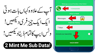 How We Can Know Friends WhatsApp All Activities On Android