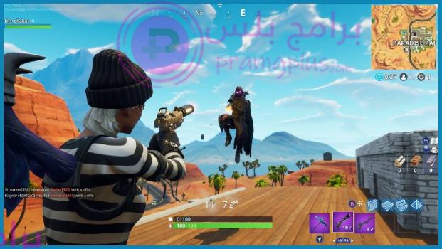 قتل الوحوش داخل اللعبة