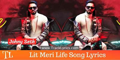 lit-meri-life-lyrics