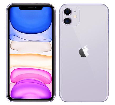 Daftar Harga Hp IPhone 11 Terbaru 2020