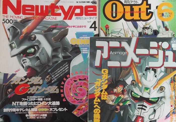 PRINTED MATTERS ① G Gundam