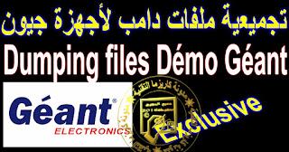 dump-original-geant-demo