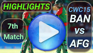 BAN vs AFG 7th Match