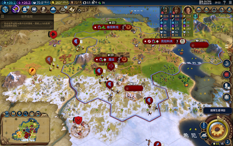 成功征服波蘭