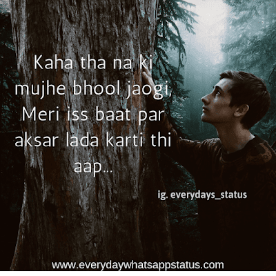Sad Motivational Quotes in Hindi | Everyday Whatsapp Status | Sad Quotes in Hindi About Life