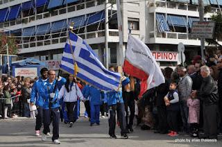28η Οκτωβρίου Παρέλαση των Special Olympics Π.Ε. Εύβοιας