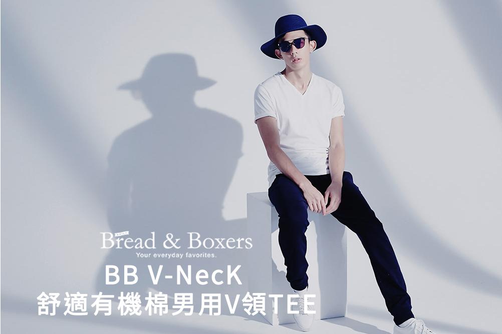 BB V-NecK 舒適有機棉男用V領TEE