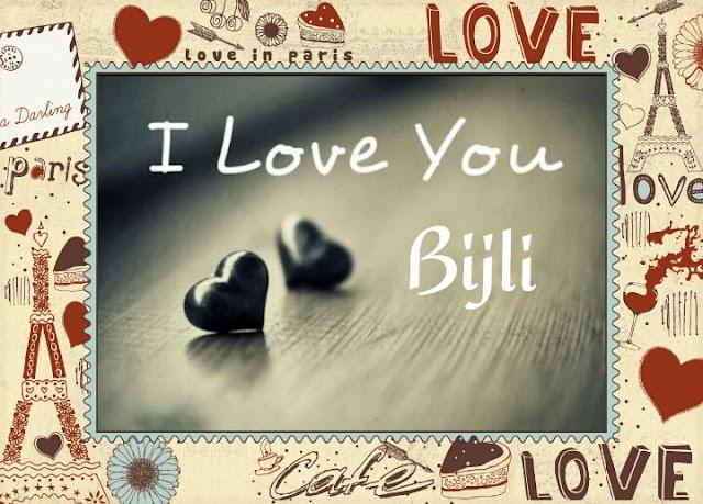 प्यार का करंट-बिजली के नाम बिरजू का लेटर।