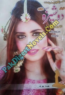 Dosheeza Digest March 2020 Pdf Download