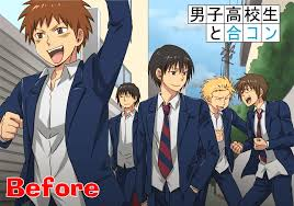 Cuộc Sống Ở Trường Nam Sinh -Danshi Koukousei No Nichijou