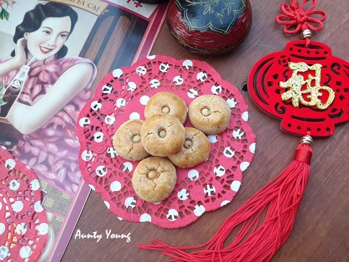 2021年饼之传统花生饼 (Traditional Peanut Cookies)