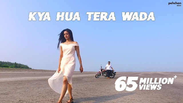 Kya Hua Tera Wada Lyrics Unplugged Cover - Lyrics Hotel