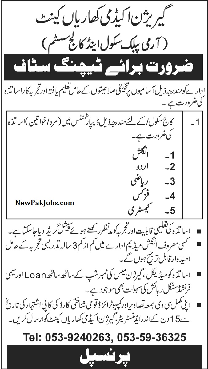 Male Female Teachers required in Garrison Academy Kharian Cantt