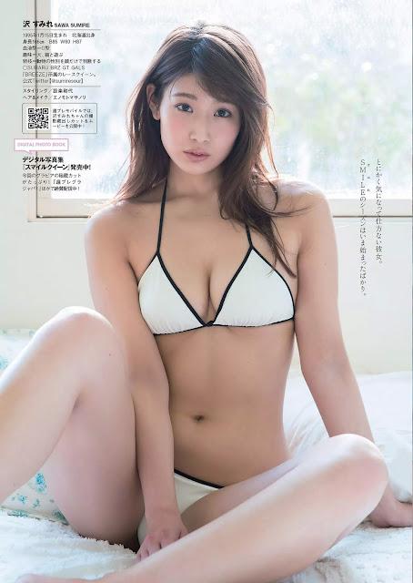 沢すみれ Sawa Sumire Smile Queen