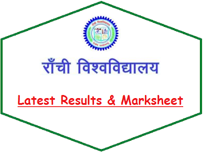 Ranchi University Results 2018
