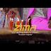 JABIDII - ZIMA/PULIZA  | VIDEO | Download