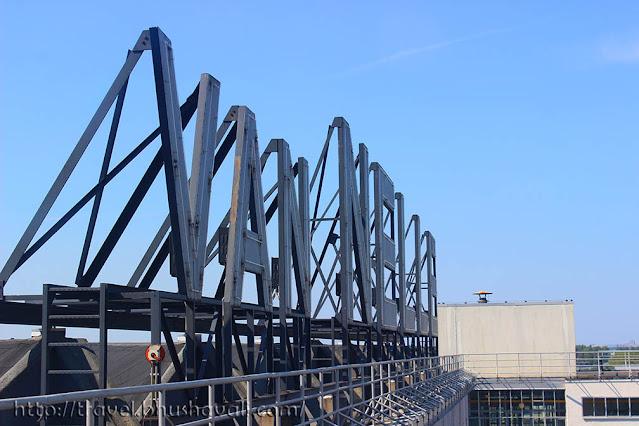 Van Nelle Fabriek Tour