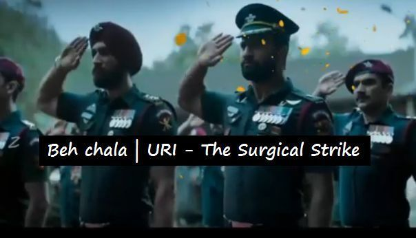Beh Chala Guitar Chords with Lyrics Uri : The Surgical Strike