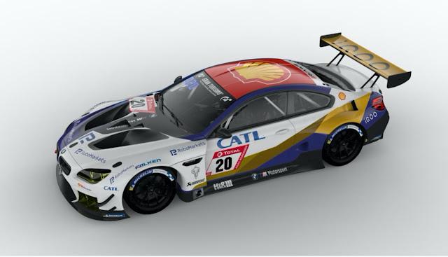 فرق BMW تعود هذا العام لحلبة نوربورغرينغ 24 بتشكيلة قوية