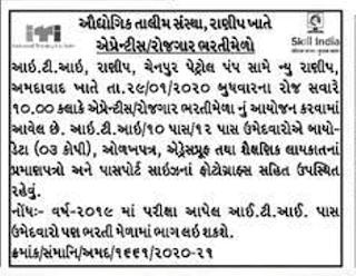 Apprentice / Rozgaar Bharti Mela