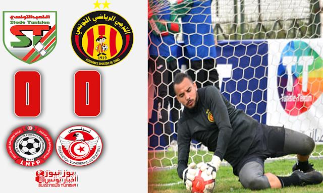الترجي يعود بنقطة ثمينة و يتجنب خسارة ديربي العاصمة مع الملعب التونسي