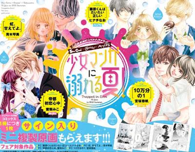 Feira de mangás shoujo de verão da Shogakukan 2018