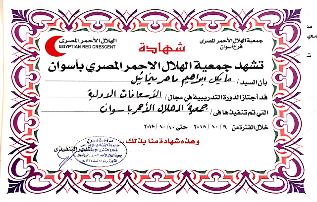 first aid certificate