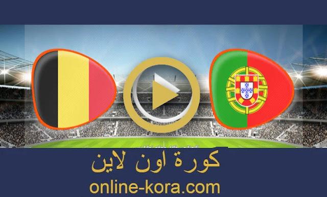 مباراة البرتغال وبلجيكا بث مباشر