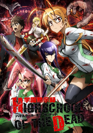 Highschool of the Dead |12/12 + Ova| |Castellano/Japones + Sub. Esp| |BD Ligero 720p| |Mega|