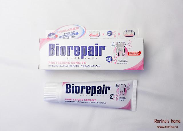 Зубная паста для десен Biorepair Gum Protection: отзыв