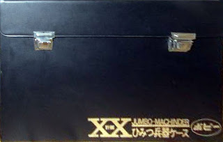 http://www.shogunwarriors.org/p/popy-xx-jumbo-machinder-secret-case.html
