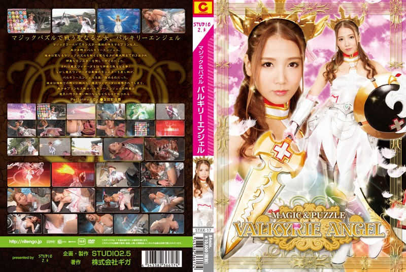 STAK-17 Magic & Puzzle Valkyrie Angel