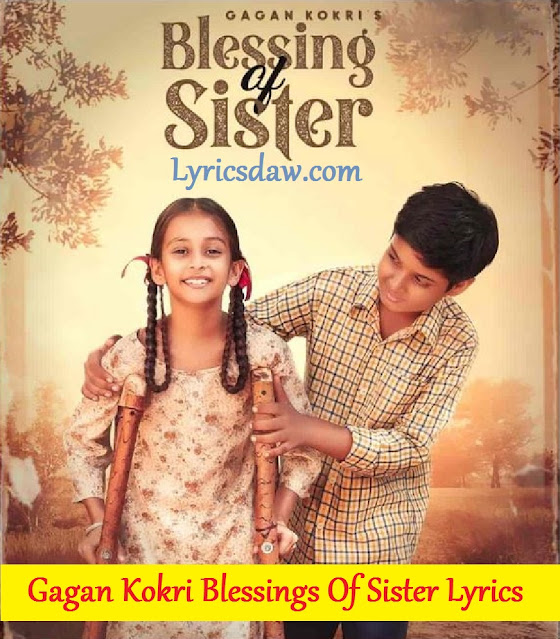 Gagan Kokri Blessings Of Sister Lyrics Laddi Gill