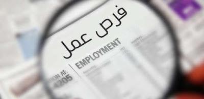 مطلوب للعمل محاسب في الكويت | وظائف شاغرة في الكويت