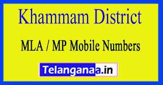 Khammam District MLA MP Mobile Numbers List Telangana State