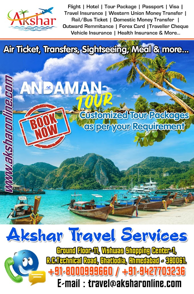 Andamaan Tour Packages