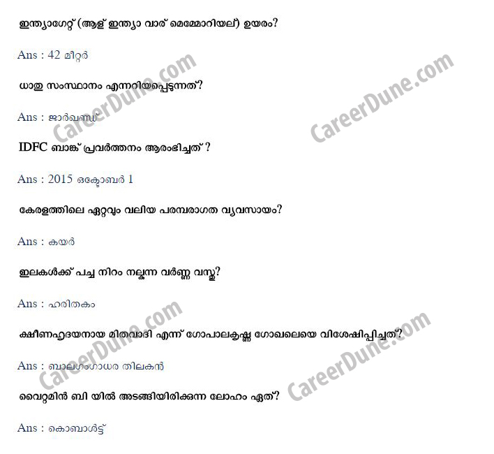 PSC Malayalam General Knowledge Question Bank | Careerdune
