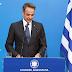 Κ. Μητσοτάκης: Καταλήξαμε σε μια ιστορική συμφωνία-Η Ελλάδα θα λάβει πάνω από 70 δισ. ευρώ