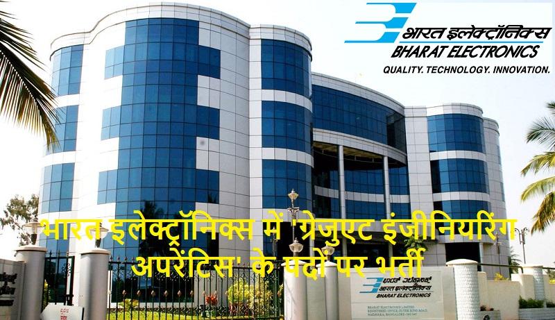 Bharat Electronics jobs 2019