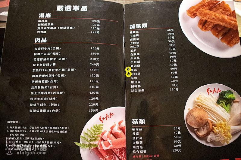 【台北信義區】紅九九個人麻辣鴛鴦鍋。平價鍋底吃到飽巧吃麻辣沾麵