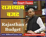 Rajathan Budget 2021 PDF