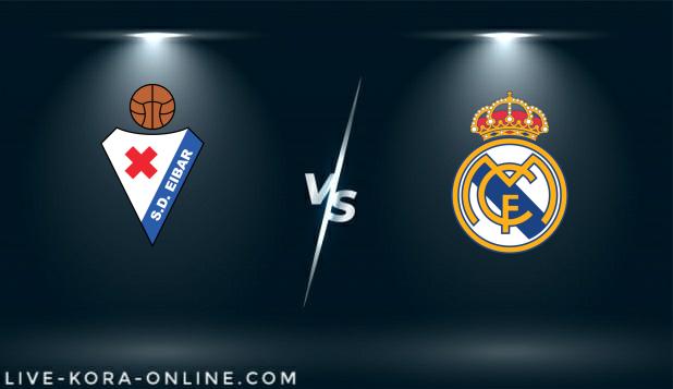 مشاهدة مباراة  ريال مدريد وإيبار بث مباشر اليوم بتاريخ 03-04-2021 في الدوري الاسباني