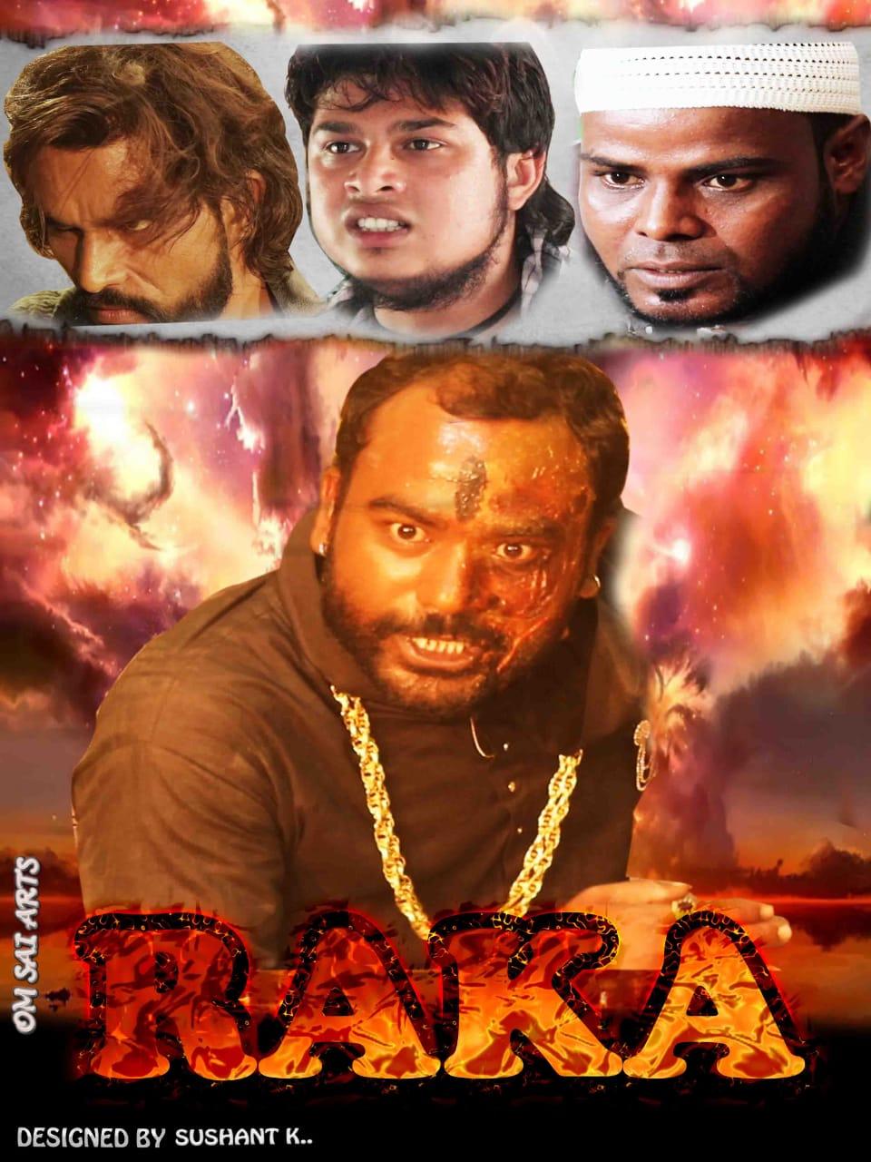Raka Movie , Raka Hindi Movie, RAKA Film, Dhananjay Mukherjee, Asansol Film, Asansol Film Industry, Anubhav Kumar, Raka Film Poster, Film Poster Raka